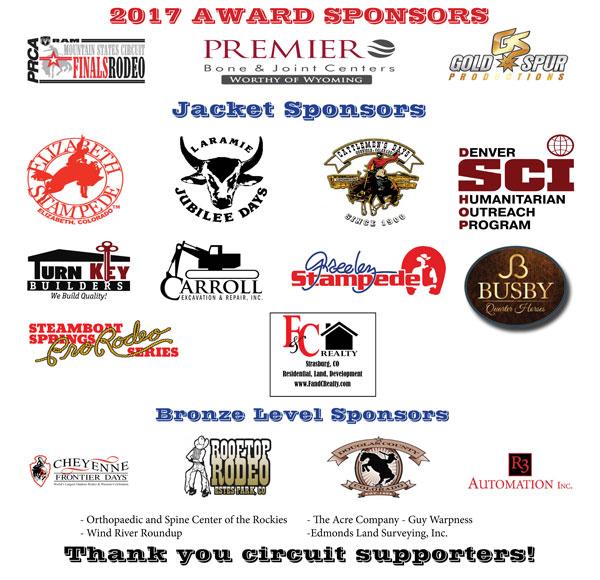 2017-sponsor-banner